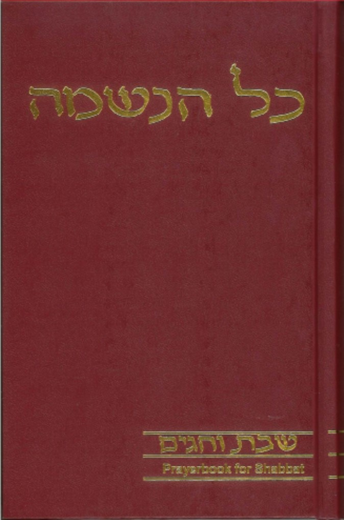 Kol HaNeshamah Prayerbook for Shabbat  for the Liberal Minyan