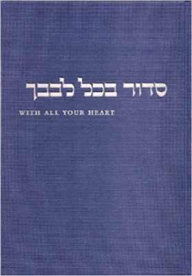 "CBST's Siddur ""With All Your Heart"""