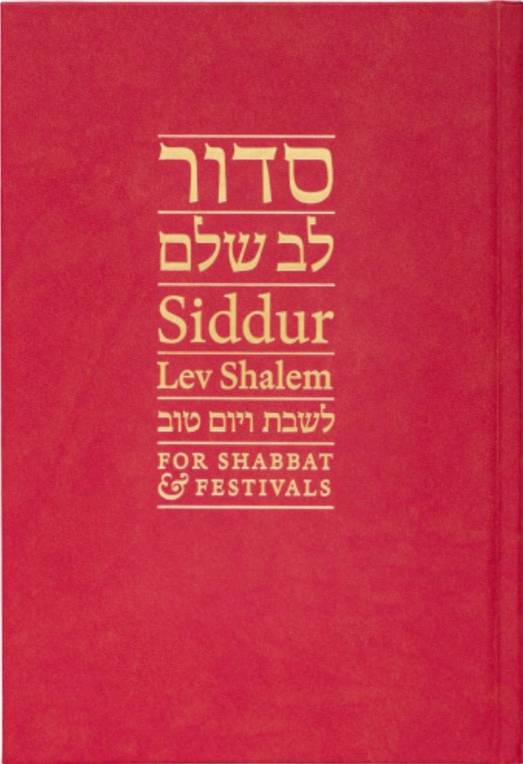 Siddur Lev Shalem for Shabbat and Festivals for the Traditional Egalitarian Minyan